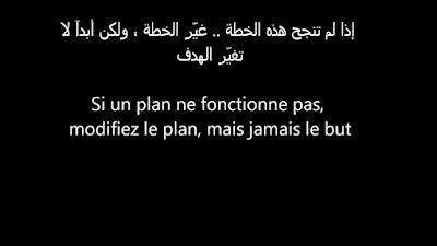 حكم فرنسية مترجمة للعربية عن الحب