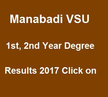manabadi vsu results 2017 1st 2nd year