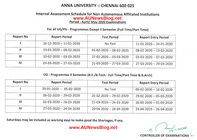 Anna University Internal Assessment Schedule 2020 for April May 2020 exams published