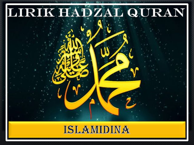 lirik-hadzal-quran