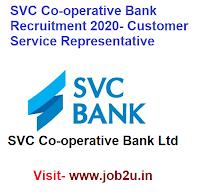 SVC Co-operative Bank Recruitment 2020,Customer Service Representative