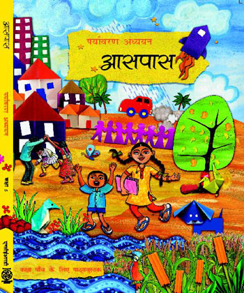 sanjiv pass book class 8 free download