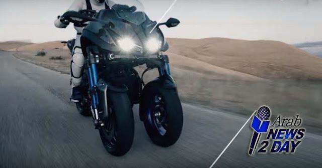 الدراجة النارية ذات العجلات الثلاثة Yamaha Niken 2019 احدث تقنية لدراجات السباق ArabNews2Day