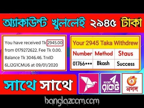 bangla boi download