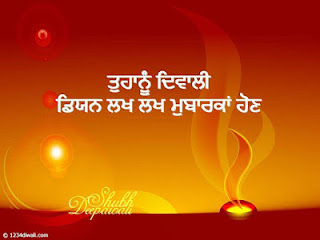 happy diwali whatsapp messages images 2019
