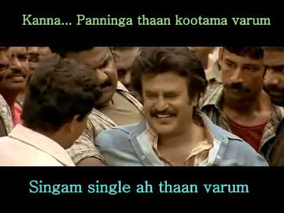 Best Tamil Movies Best Dialogue