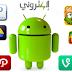 مطلوب مبرمج مواقع و تطبيقات موبايل للعمل فورا