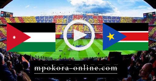 مشاهدة مباراة الأردن وجنوب السودان بث مباشر كورة اون لاين 21-06-2021 كأس العرب