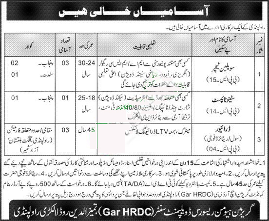 Garrison HRDC Rawalpindi Jobs 2020 for Civilian Teacher, Steno Typist & Driver Jobs