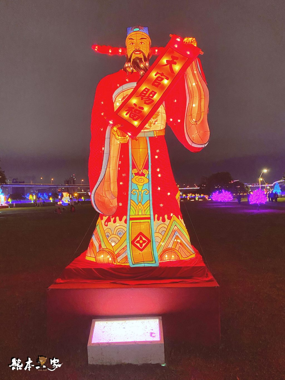 新北祈福燈會家金鼠喜-元宵燈會活動-新北大都會公園
