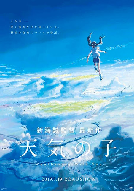 Makoto Shinkai's Weathering With You First Poster