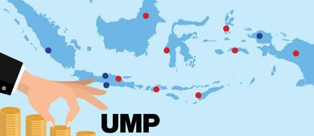 Daftar Resmi Upah Minimum (UMP) di 34 Provinsi Indonesia Tahun 2020