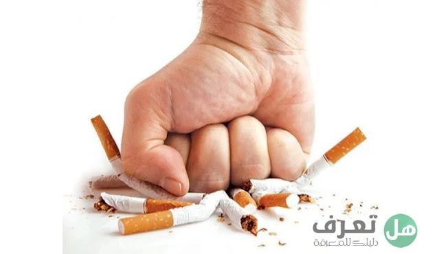 أفضل طريقة للاقلاع عن التدخين مجربة ترك التدخين فجأة طرق الإقلاع عن التدخين بالاعشاب طرق التخلص من التدخين نهائيا أعراض الإقلاع عن التدخين برنامج الإقلاع عن التدخين مدة خروج النيكوتين من الجسم بعد الإقلاع عن التدخين الإقلاع عن التدخين خلال أسبوع