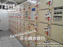 大阪難波站貯物櫃省錢心得+位置地圖