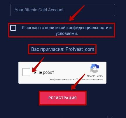 Регистрация в As Brokerage 3