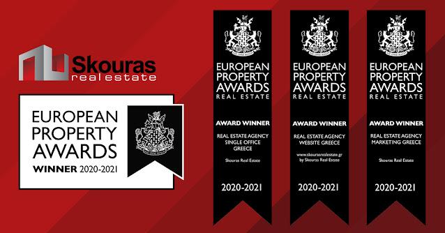 Διάκριση με 3 βραβεία για την Skouras Real Estate στον διαγωνισμό  International Property Awards