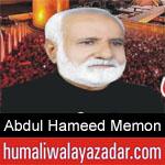 https://humaliwalaazadar.blogspot.com/2019/09/ustad-babu-abdul-hameed-memon-nohay-2020.html
