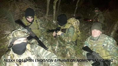 Νυχτερινή εκπαιδευτική δραστηριότητα της ΛΕΦΕΔ Ν. Χαλκιδικής (ΦΏΤΟ)