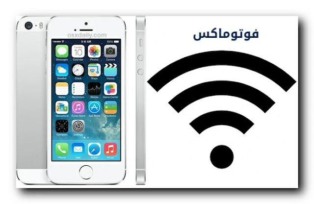 أفضل 8 طرق لإصلاح مشاكل iPhone Wi-Fi لا يمكن الاتصال بالشبكة