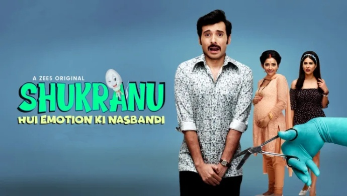 Shukranu, Emergency, ZEE5 Original Film, Comedy