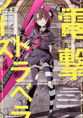 Manga: Acaba el manga Dengeki Travellers de Segawa y Okazaki