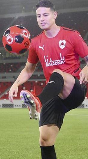 James Rodríguez yz entrena con Al-Rayyan