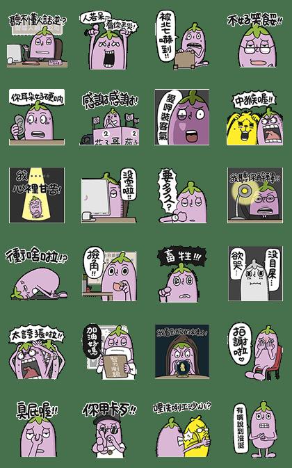 Mr. Eggplant Likes to Trash Talk 5