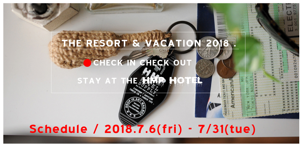 https://hintmoreproduct.blogspot.com/2018/07/hint-resort-vacation-2018.html