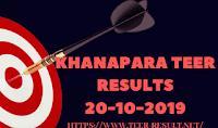 Khanapara Teer Results Today-20-10-2019