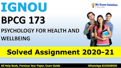 BPCG 173  assignment 2020-21 pdf, BPCG 173  solved assignment 2020 in hindi, bsog-173 solved assignment 2020 free, BPCG 173  assignment 2020-21 hindi, BPCG 173  assignment 2020 july session, BPCG 173  assignment 2020-21 pdf in hindi, bsog-173 assignment 2020 in hindi pdf, BPCG 173  assignment question paper 2020-21