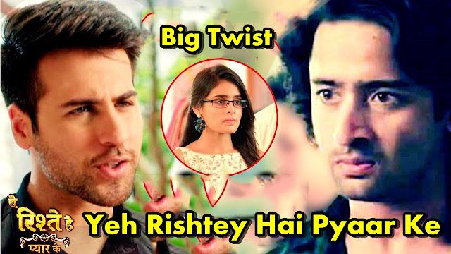 Future Story : Mishti takes Kuhu's rejected gift from Parul happy times in Yeh Rishtey Hai Pyaar Ke
