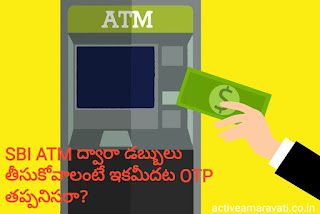 Sbi OTP based withdraw