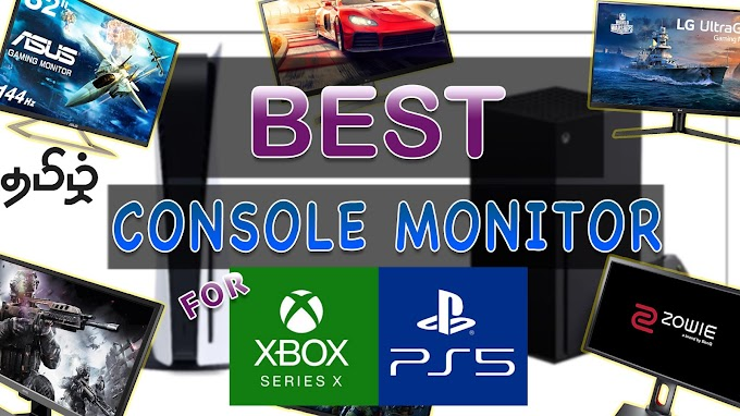 Best Gaming Monitor for Console 2020 [PS5 & XBOX Series X/S] | IN TAMIL ...