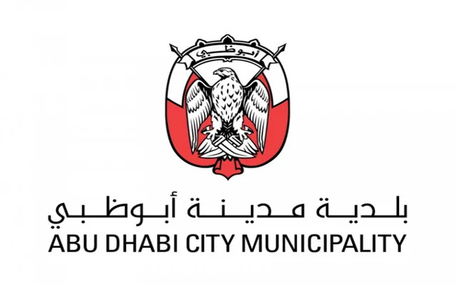 Government jobs in Abu Dhabi municipality