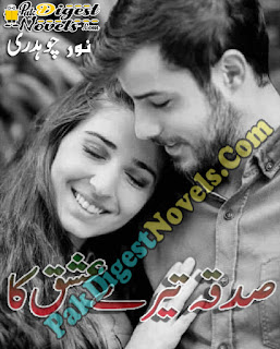 Sadqa Tere Ishq Ka Novel By Noor Choudrey