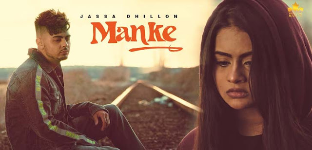Manke Lyrics - Jassa Dhillon