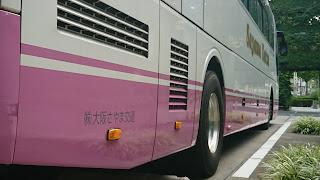 大阪さやま交通 ユニバース 和泉200か1357 社名表記