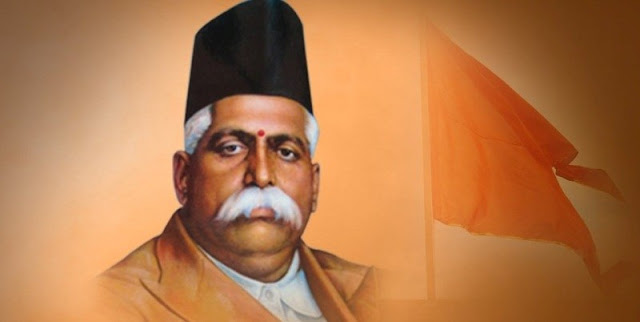keshav baliram hedgewar biography in hindi
