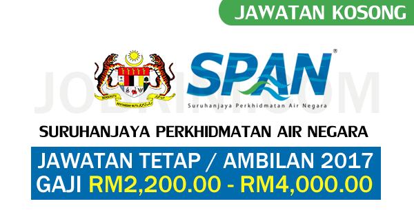 Suruhanjaya Perkhidmatan Air Negara