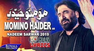 Momino Haider E Karrar Noha Lyrics By Nadeem Sarwar