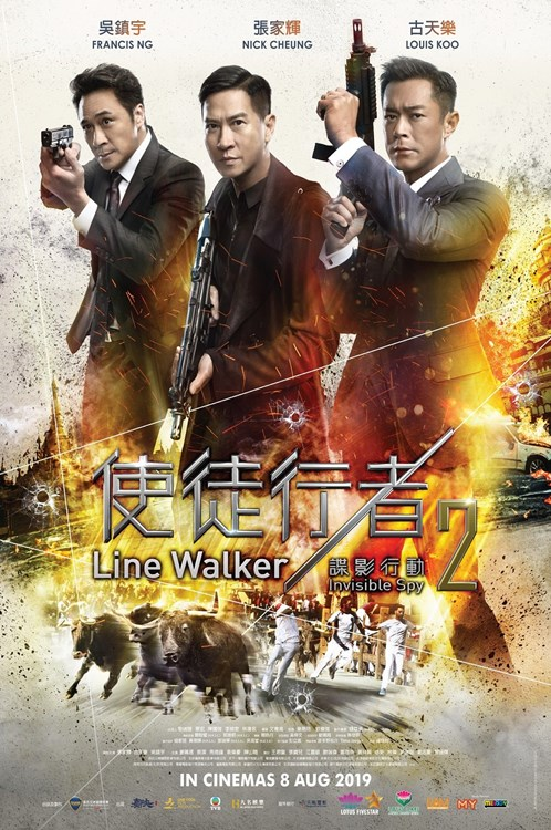 Review Filem Line Walker 2: Invisible Spy