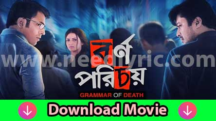 Bornoporichoy Full Movie Online Watch and Download