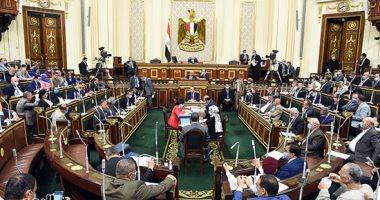 تعرف على عدد المقاعد الفردية بدوائر انتخابات النواب فى 27 محافظة