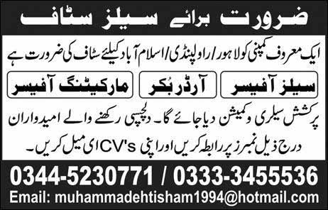 Sales Staff required in Islamabad and Rawalpindi