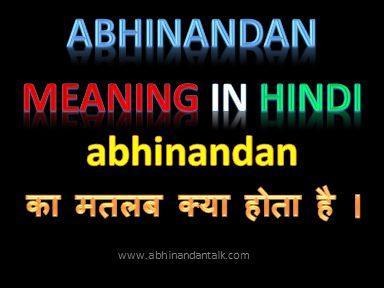 abhinandan meaning