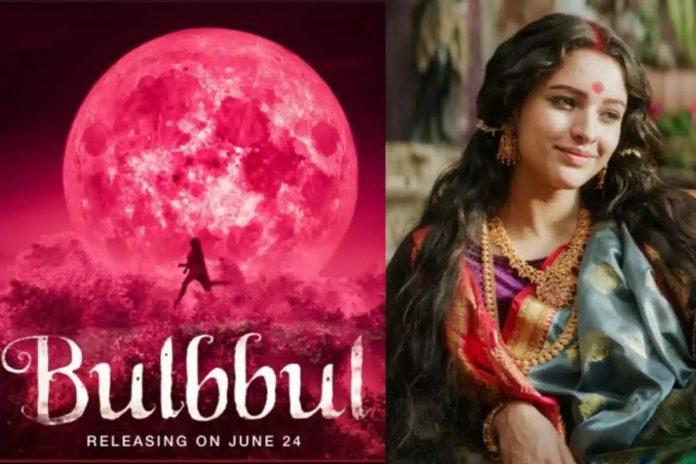 अनुष्का शर्मा बुलबुल हॉरर मूवी मूव इनकाउंटर और Bolly4U द्वारा डाउनलोड के लिए लीक