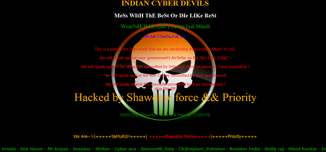 indian-cyber-evils-opsrilanka-deface-page