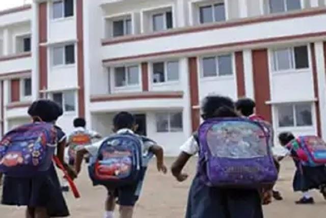 दीवाली में 5 दिन तो दशहरा में 3 दिन का स्कूलों में रहेगा अवकाश- MP News