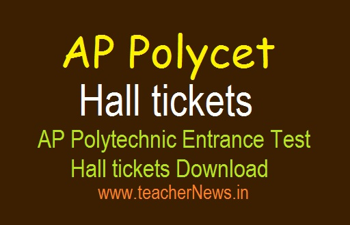 AP POLYCET Hall Ticket 2019 (Available) | AP Polytechnic Hall Ticket Download @ myap.e-pragati.in