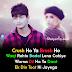 Crush Ho Ya ब्रश Ho - Funny Shayari